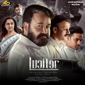 Lucifer Ringtones , Lucifer Bgm Download Malayalam New 2019