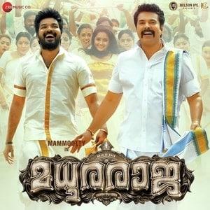Madhuraraja Ringtones Bgm Download Malayalam 2019, Madhura raja Bgm Ringtones