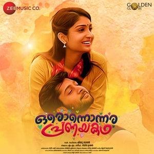 Oronnonnara Pranayakadha Ringtones Bgm Download Malayalam 2019