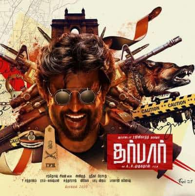 Rajinikanth Darbar Ringtones, Darbar Bgm Download Tamil New