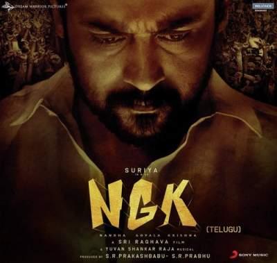 Suriya NGK Telugu Ringtones , NGK Bgm Download 2019