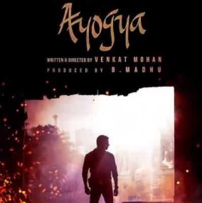 Ayogya Tamil Ringtones. Ayogya Bgm Ringtones 2019