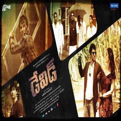 David Ringtones, David Telugu Ringtones Bgm Download 2013