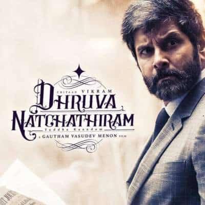 Dhruva Natchathiram Ringtones, Dhruva Natchathiram Bgm Ringtones Tamil DownloadFree 2017