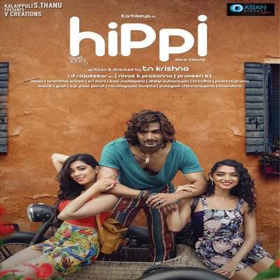 Hippi Ringtones, Hippi Bgm Ringtones Download Telugu 2019