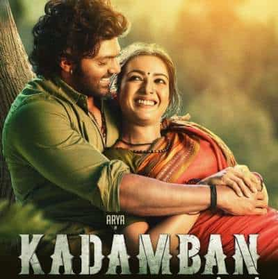 Kadamban Ringtones, Kadamban Bgm Ringtones Tamil DownloadFree 2017