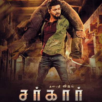 Sarkar Tamil Ringtones, Sarkar Bgm Ringtones DownloadFree 2019