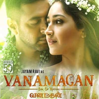Vanamagan Ringtones, Vanamagan Bgm Ringtones Tamil DownloadFree 2017