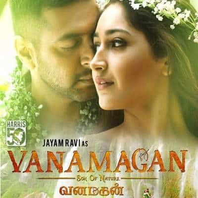 Vanamagan Ringtones, Vanamagan Bgm Ringtones Tamil DownloadFree 2017