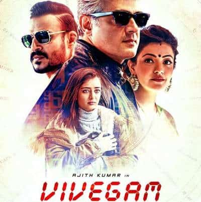 Vivegam Ringtones, Vivegam Bgm Ringtones Tamil DownloadFree 2017