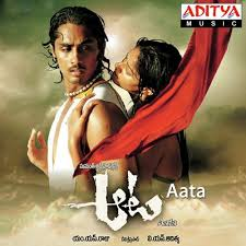 Aata Ringtones,Aata Telugu Bgm Ringtones Free Download 2007