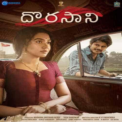 Dorasani Ringtones,Dorasani Bgm Ringtones Download Telugu 2019 Anand Deverakonda
