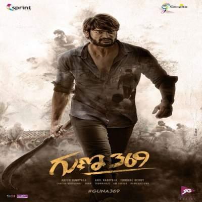 Guna 369 Ringtones Bgm Ringtones Free Download 2019 Telugu