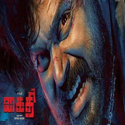 Kaithi Ringtones, Tamil Kaithi Bgm Ringtones Free Download 2019 Karthi