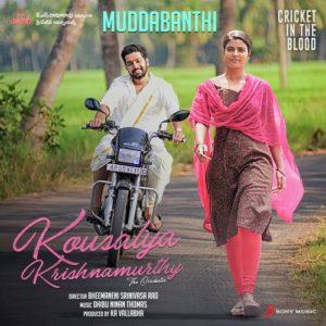 Kousalya Krishnamurthy Ringtones Bgm Download 2019 Telugu