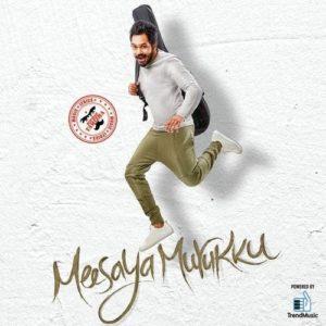 Meesaya Murukku Ringtones,Meesaya Murukku Tamil Bgm Ringtones Free Download 2017