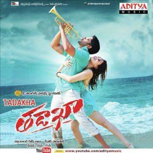 Tadakha Ringtones,Tadakha Telugu Bgm Ringtones Free Download 2013