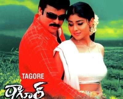 Tagore Ringtones,Tagore Telugu Bgm Ringtones Download 2003