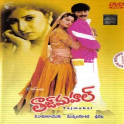 Taj Mahal Ringtones,Taj Mahal Telugu Bgm Ringtones Free Download 1995