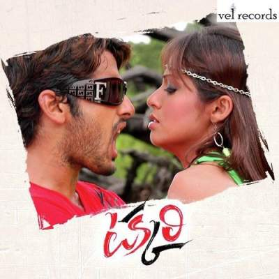 Takkari Ringtones,Takkari Telugu Bgm Ringtones Download 2007