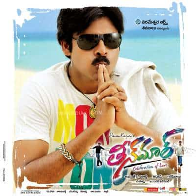 Teenmar Ringtones,Teenmar Telugu Bgm Ringtones Download 2011