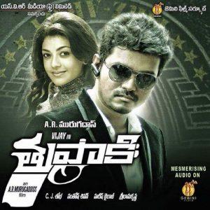 Thuppakki Ringtones,Thuppakki Telugu Bgm Ringtones Free Download 2012