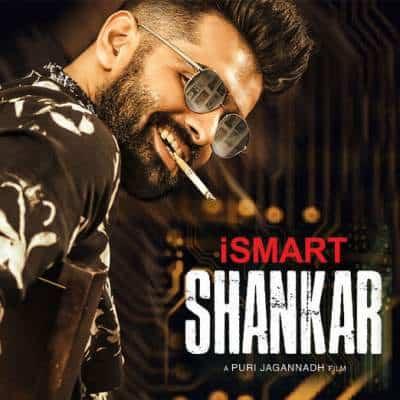 iSmart Shankar Ringtones, iSmart Shankar Bgm Ringtones, iSmart Shankar Ringtone, iSmart Shankar Bgm Download, iSmart Shankar Ringtones Download