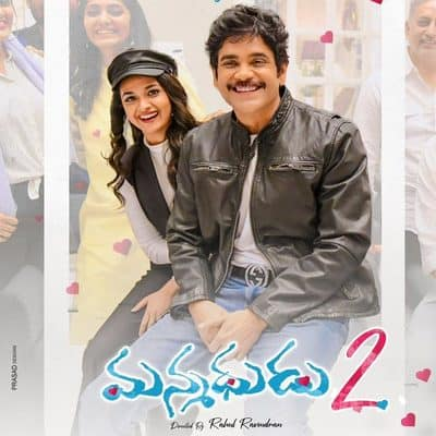 Manmadhudu 2 Ringtones, Manmadhudu 2 Bgm 2019 (Telugu) Download Free