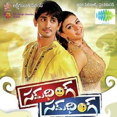 Somthing Somthing Ringtones,Somthing Somthing Telugu Bgm Ringtones Download 2013