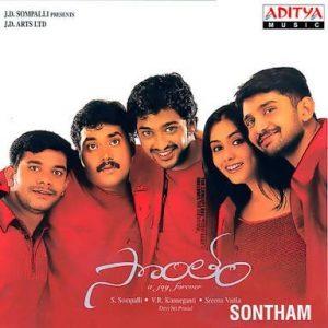 Sontham Ringtones,Sontham Telugu Bgm Ringtones Download 2002
