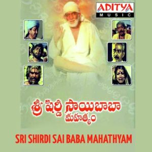 Sri Shirdi Saibaba Mahathyam Ringtones,Sri Shirdi Saibaba Mahathyam Telugu Bgm Ringtones Download 1986
