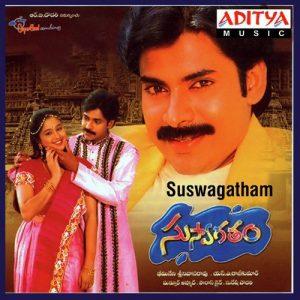 Suswagatham Ringtones,Suswagatham Telugu Bgm Ringtones Download 1998