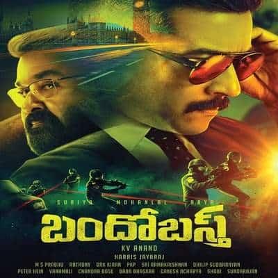 Bandobast Ringtones,Bandobast Bgm [Download] Telugu 2019