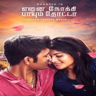 Enai Noki Paayum Thota Ringtones,Enai Noki Paayum Thota Bgm [Download] Tamil New 2019