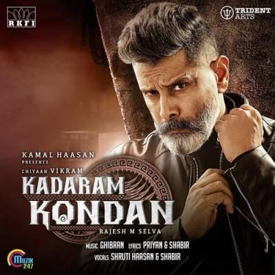 Kadaram Kondan (Tamil) Ringtones Bgm Download 2019