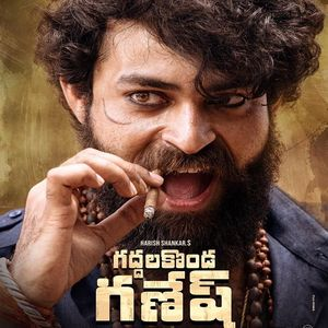 Valmiki Gaddalakonda Ganesh (Telugu) Ringtones BGM 2019 [Download] Varun Tej