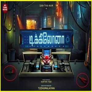 Dikkiloona Tamil Ringtones,[Dikkiloona] Bgm [Download] Tamil New 2020