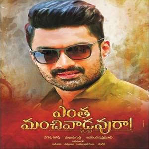 Entha Manchivaadavuraa Telugu Ringtones,[Entha Manchivaadavuraa] Bgm [Download] Telugu New 2019