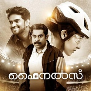 Finals Ringtones,Finals Bgm [Download] Malayalam 2019