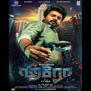 Hero Tamil Ringtones,[Hero] Bgm [Download] Tamil New 2019