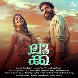 LUCA Ringtones,LUCA Bgm [Download] Malayalam 2019