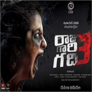 Raju Gari Gadhi 3 Telugu Ringtones,[Raju Gari Gadhi 3] Bgm [Download] Telugu New 2019