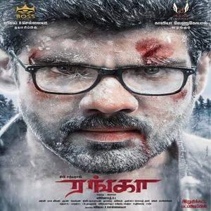 Ranga-Tamil-Ringtones-Bgm-Download-2019