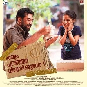 Sathyam Paranja Vishwasikuvo Ringtones,Sathyam Paranja Vishwasikuvo Bgm [Download] Malayalam 2019