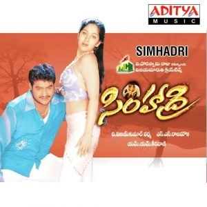 Simhadri Ringtones Bgm (Telugu) New 2003 [Download]