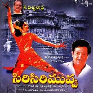 Siri Siri Muvva Ringtones Bgm (Telugu) New 1978 [Download]