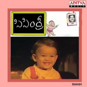 Sisindri Ringtones Bgm (Telugu) New 1995 [Download]
