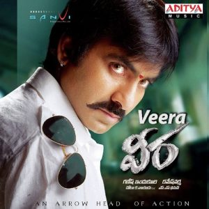 Veera Ringtones Bgm (Telugu) New 2011 [Download]