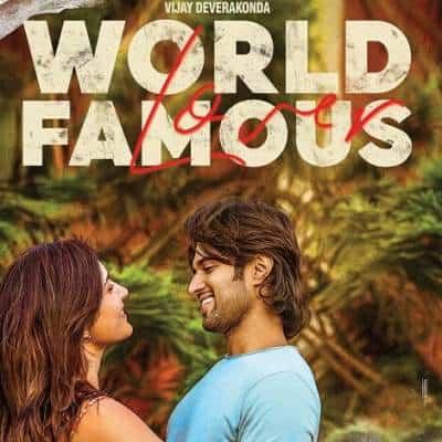World Famous Lover Ringtones Bgm (Telugu) New (2020) [Download]