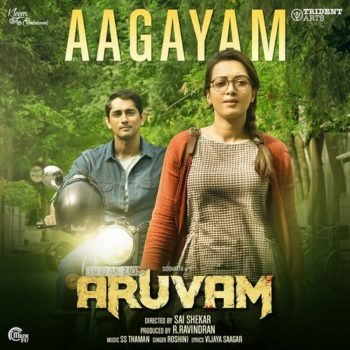 Aruvam Ringtones,[Aruvam] Bgm [Download] Tamil New 2019